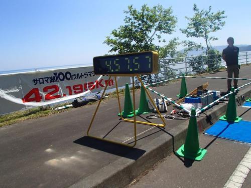 フルマラソン.jpg