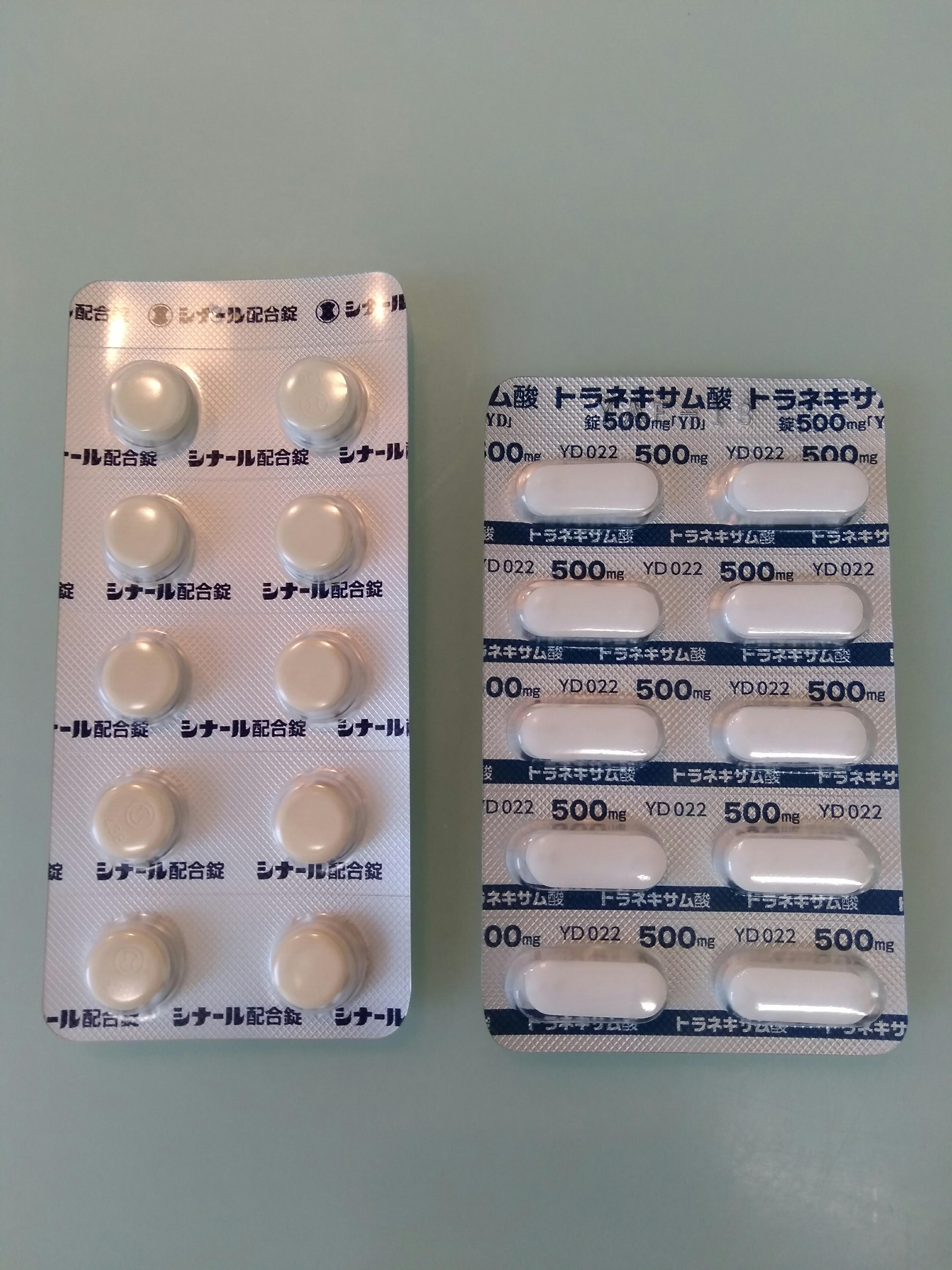 トラネキサム 酸 yd