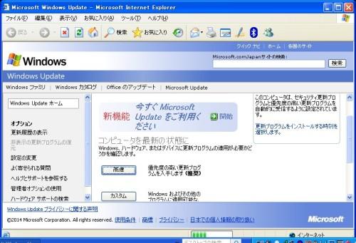 X10802.jpg
