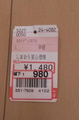 IMAG4490_1.jpg