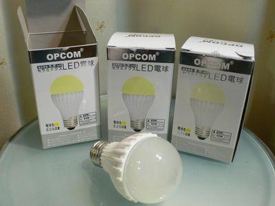 LED電球1円落札_1.JPG