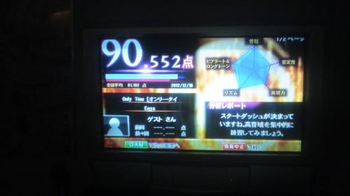 NCM_0393.JPG