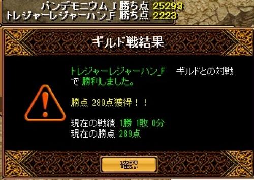 RedStone 13.04.10[00].jpg