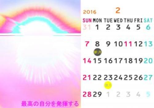 02_convert_20151008213501.jpg