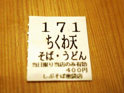 IMG_1927r.jpg