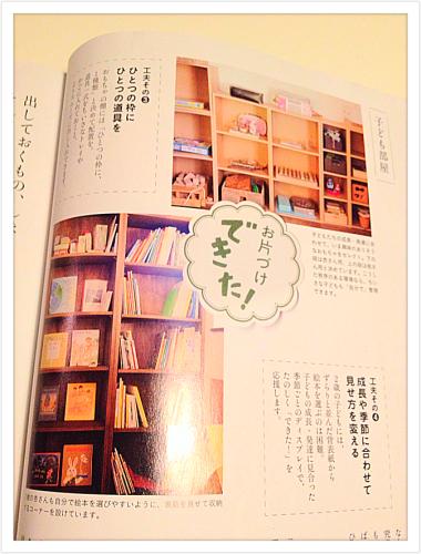 201301091237_5207_iphone.jpg