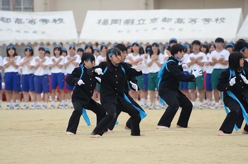 2013年京都高校体育祭 1040.jpg