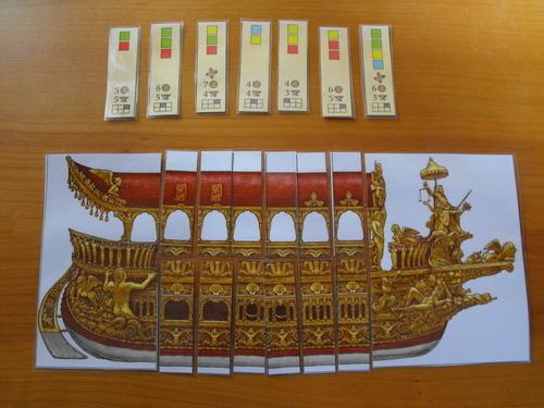 総督の船ガレー船.jpg