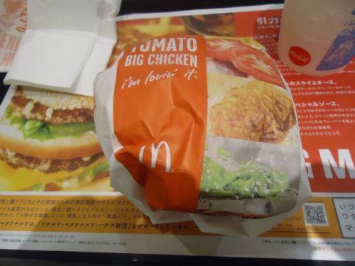 マクドナルド12(トマトビッグチキン).JPG