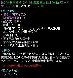 RedStone 14.09.09[11](V.2014_09_09__10_09_53).jpg