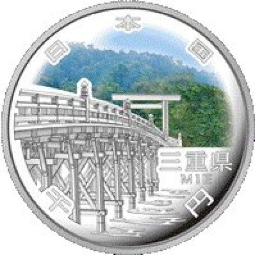 記念硬貨1000円