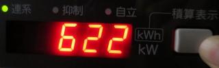 電圧抑制622.jpg