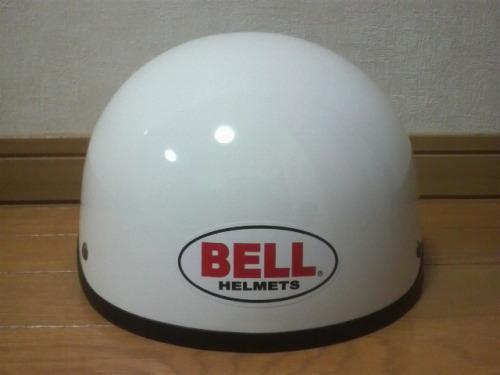 半キャップヘルメット(BELL)前