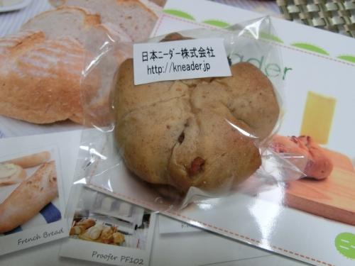 CIMG2489.JPG