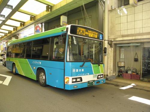 P3270278.JPG