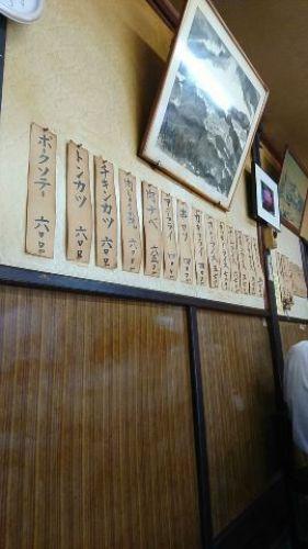 201709_武蔵新田・群馬食堂04.jpg