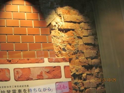 IMG_3468東京駅6.jpg