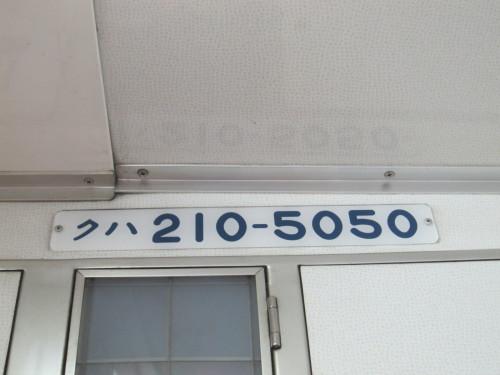 IMG_5616.JPG