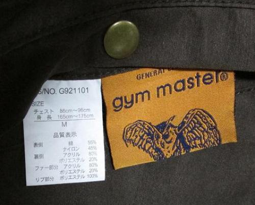 gymmaster G921101 2.jpg
