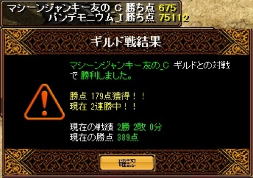 RedStone 13.04.01[00].jpg