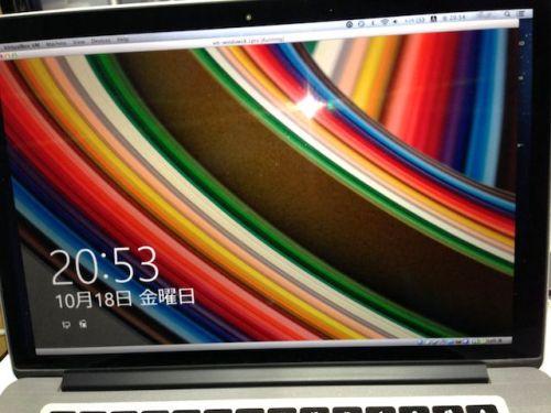 2013_10_19_2.jpg