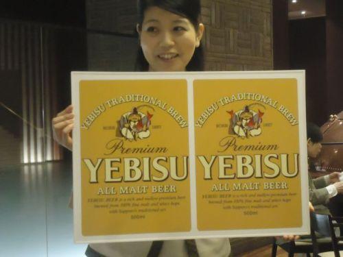 エビスビール24.JPG