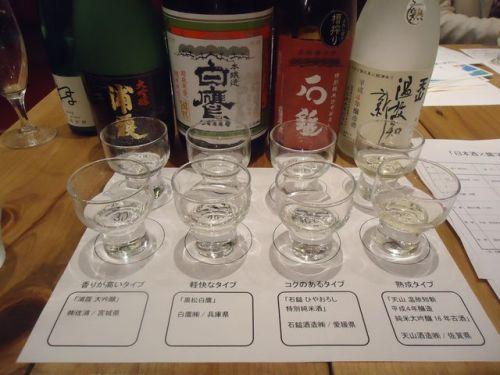 C:\fakepath\日本酒セミナー12.JPG