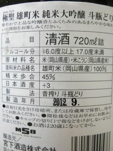 DSCN3087.JPG
