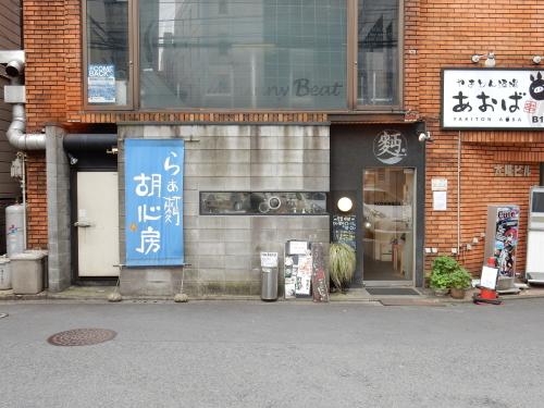 胡心房16111001.JPG