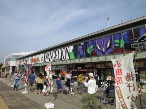 東名高速 足柄SA.jpg