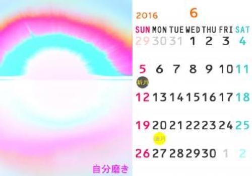 06_convert_20151008213554.jpg