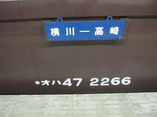 IMG_6841.JPG
