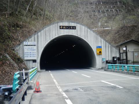 早坂トンネル