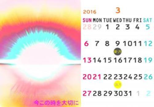 03_convert_20151008213514.jpg