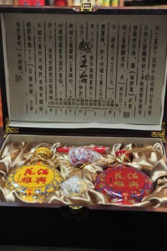 越王台 紹興酒25年30年.jpg