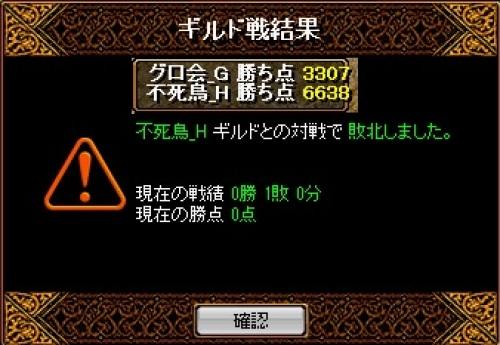 RedStone 14.05.29[02].jpg