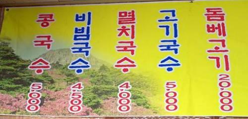韓国旅行 済州