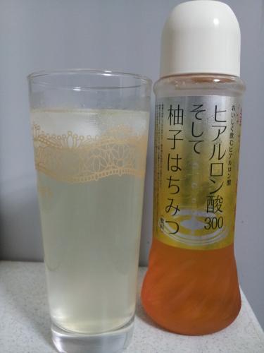 柚子はち.jpg