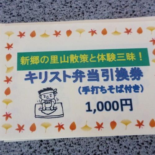 P1080538.JPG