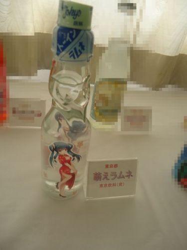 ガラスびん116(萌えラムネ1).JPG