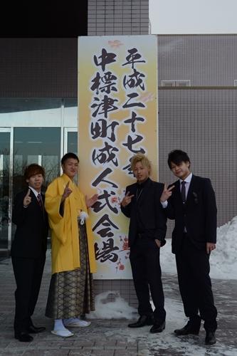 2015_01_07_成人式_291.JPG