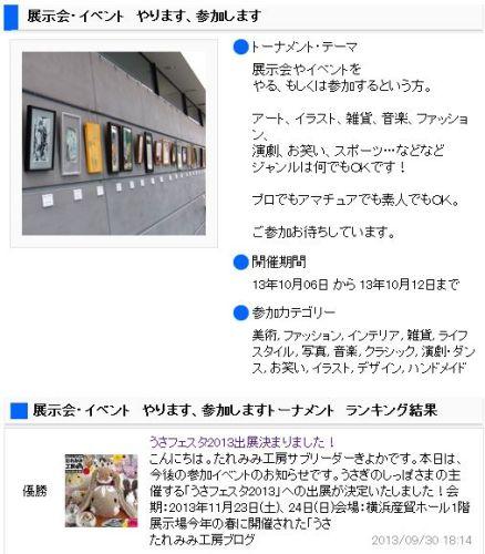 20131013_001.jpg