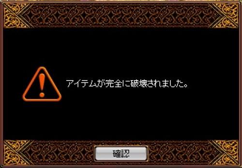 RedStone 12.03.31[06].jpg
