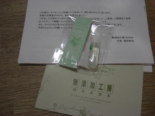 CIMG1994.JPG