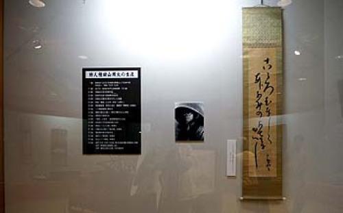 小郡文化会館_5.jpg