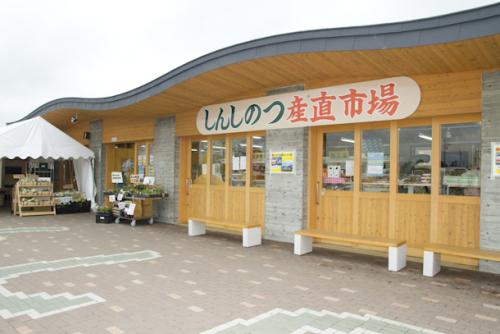 20130726-_MG_産直市場外観2.jpg
