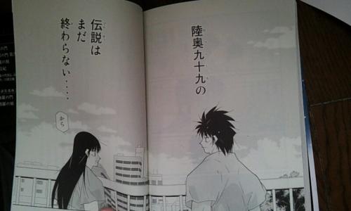 【漫画タウンの代わり】修羅の門が無料で読める漫 …