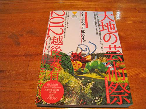2012 0809 001.jpg