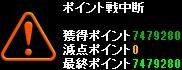 Pv(リトル☆ぷりんせす