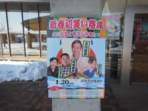 穂の香乃湯01.JPG